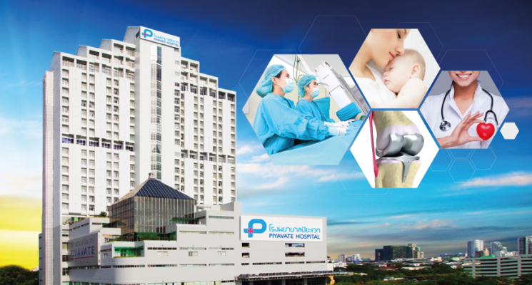 Bệnh viện Piyavate có tốt không?