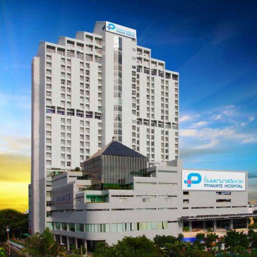 Bệnh viện Piyavate Thái Lan