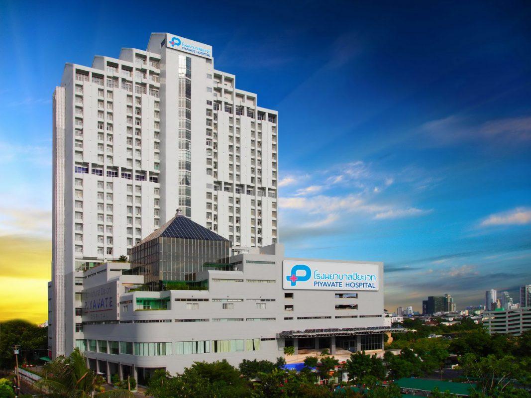 Bệnh viện sinh con theo ý muốn hàng đầu Thái Lan: PIYAVATE